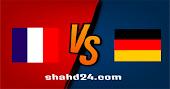 نتيجة مباراة ألمانيا وفرنسا  كورة لايف اون لاين بتاريخ 15-06-2021 يورو 2020