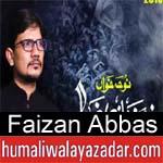 https://www.humaliwalyazadar.com/2018/09/faizan-abbas-nohay-2019.html
