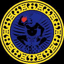 Logo UNAIR | esaiedukasi.com