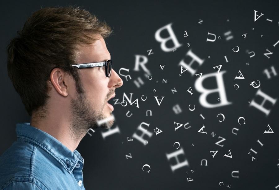 Hiểu và chăm chỉ tập phát âm
