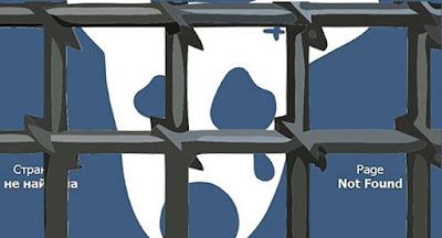 МВС і депутати готують законопроект про блокування російських соцмереж