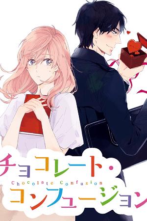 Chocolate Confusion Manga