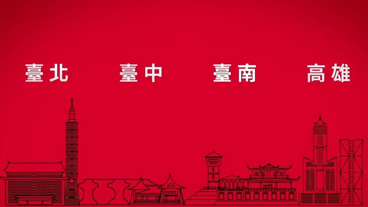 2020台南確定納入〔米其林指南〕評鑑 可望為台南觀光帶來另一波熱潮