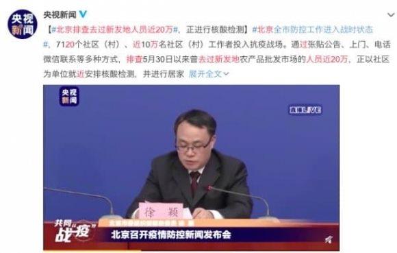 """Bắc Kinh bước vào """"trạng thái thời chiến"""", điều tra 200.000 đối tượng"""