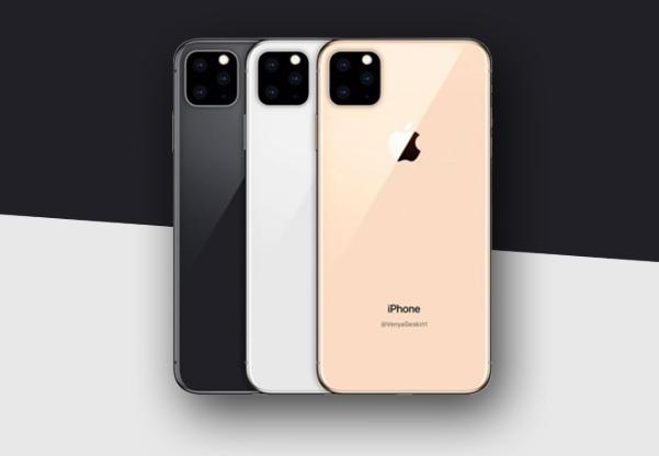 جوال iPhone XI