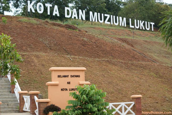 Muzium Kota Lukut Port Dickson