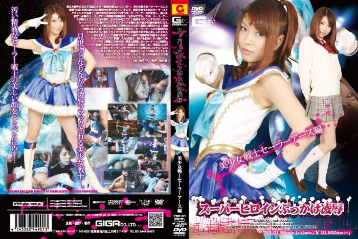 TBR-01 Tremendous Heroine Showery Give up Lovely Lady Fighter – Sailor Earth