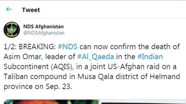Asim Omar: Al-Qaeda leader killed in Afghanistan