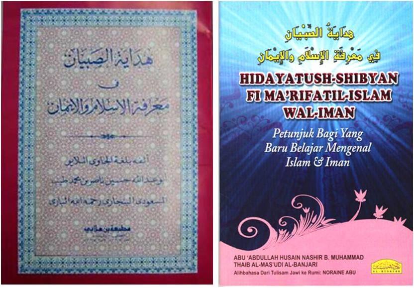 Kitab Hidayatus Sibyan Pdf