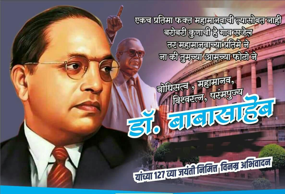 Dr Ambedkar 3d Photo Download Dancetown Over Blog Com