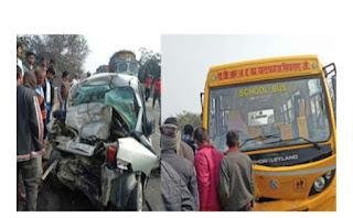 तेज रफ्तार  कार ने स्कूल बस में मारी टक्कर, चालक की मौके पर मौत