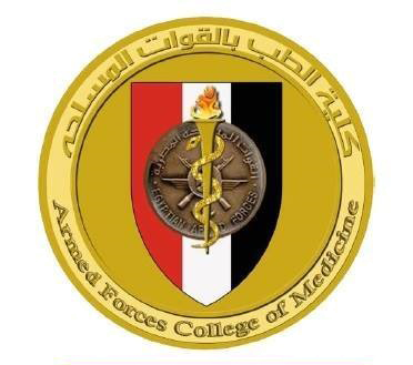 الأقسام العلمية التى تتكون منها كلية الطب بالقوات المسلحة