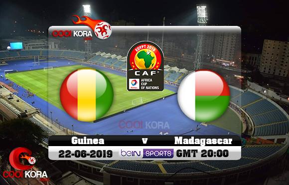 مشاهدة مباراة غينيا ومدغشقر اليوم 22-6-2019 علي بي أن ماكس كأس الأمم الأفريقية 2019