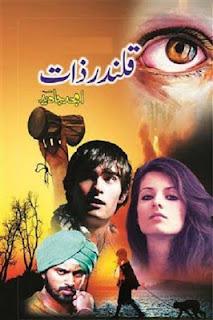 Qalandar Zaat Novel Complete By Amjad Javed Pd