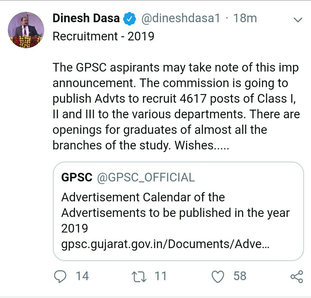 GPSC Advertisement Calendar of the Advertisements to be published in