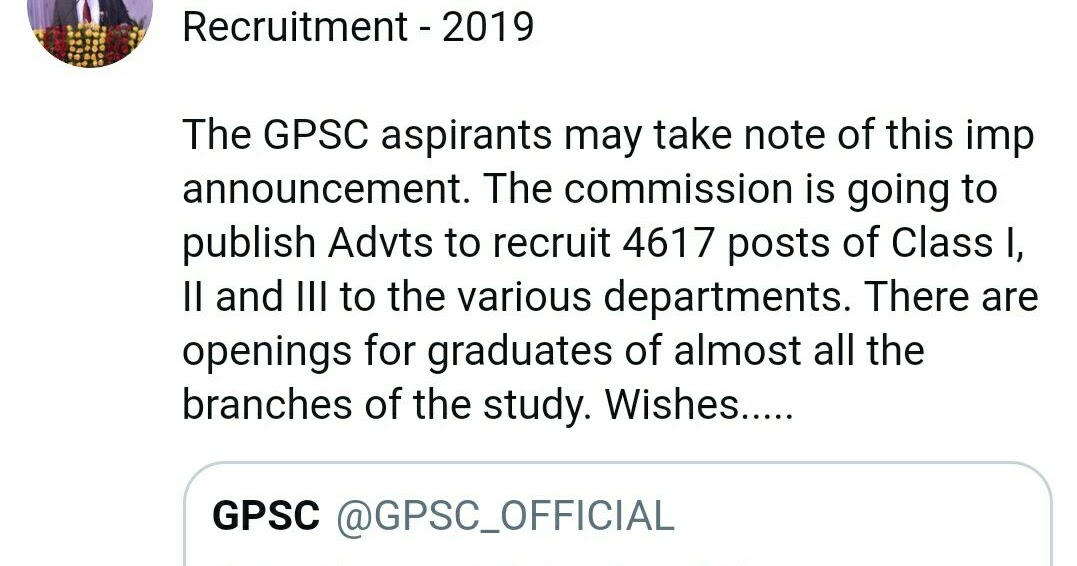 GPSC Advertisement Calendar of the Advertisements to be