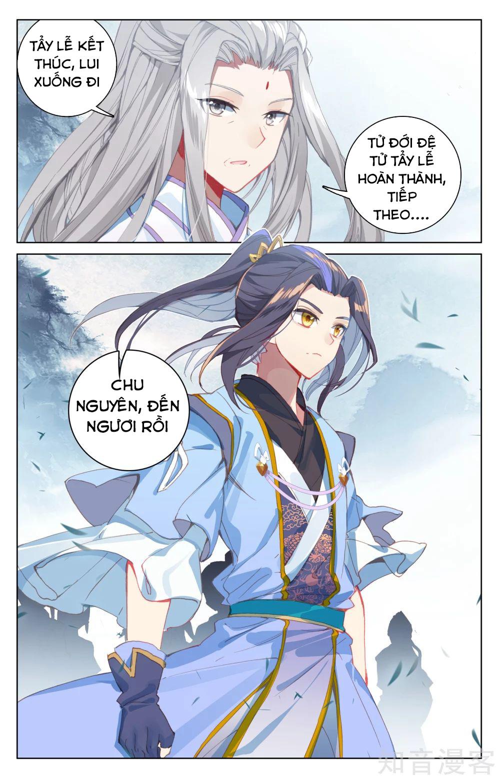Nguyên Tôn chap 186 - Trang 15