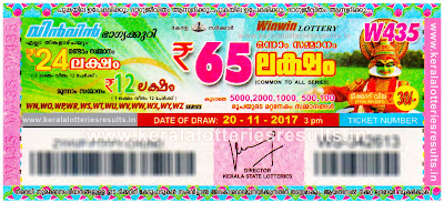 keralalotterieswin-win lottery w 435, win-win lottery 20-11-2017, kerala lottery 20/11/2017, kerala lottery result 20/11/2017, kerala lottery result 20-11-2017, kerala lottery result win-win, win-win lottery result today, win-win lottery w 435, keralalotteriesresults.in-20-11-2017-w-435-win-win-lottery-result-today-kerala-lottery-results, kerala lottery result, kerala lottery, kerala lottery result today, kerala government, result, gov.in, picture, image, images, pics, pictures