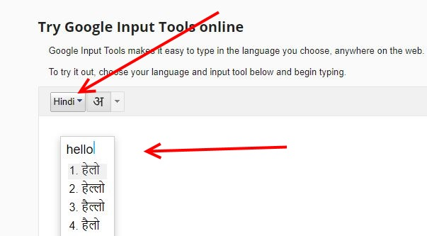Google-input-tool-online-for-hindi-typing