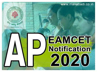 AP Eamcet Notification 2020