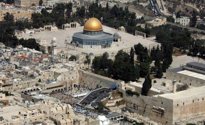 Resultado de imagen para Cúpula de la Roca y la mezquita de Al-Aqsa excavaciones