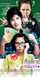 Download Film A Little Thing Called Love (2010) Subtitle Indonesia