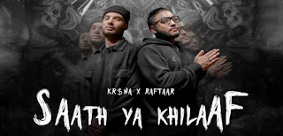 Saath ya khilaaaf lyrics | Raftaar & Kr$na