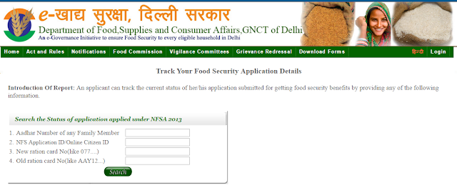 Ration Card Status Delhi