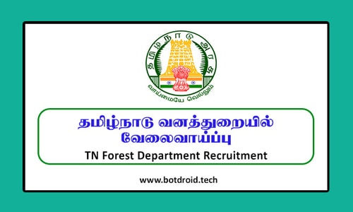 TN Forest Department Recruitment 2021 - Apply For TNFUSRC Jobs in Tamil Nadu