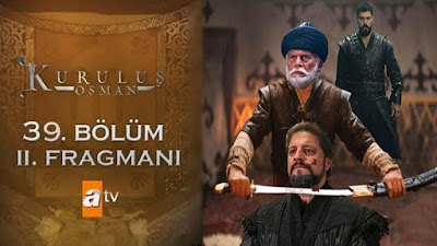عثمان الحلقة 39