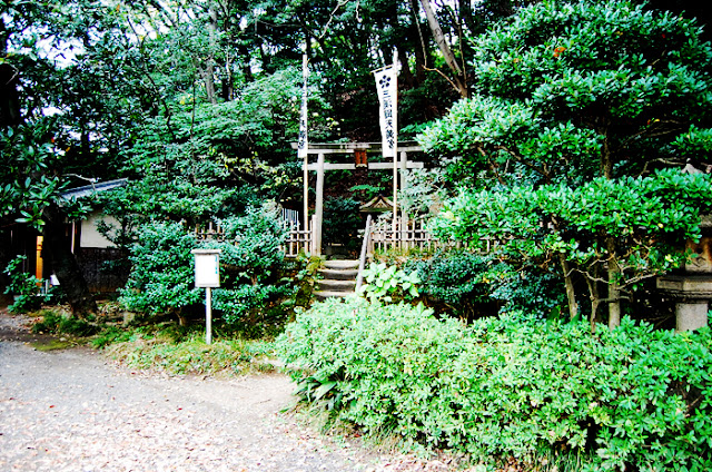 bowdywanders.com Singapore Travel Blog Philippines Photo :: Japan:: Why You Should Visit Sankeien Garden, Yokohama