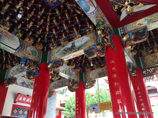 interior details at Wenwu Temple at Sun Moon Lake in Taiwan