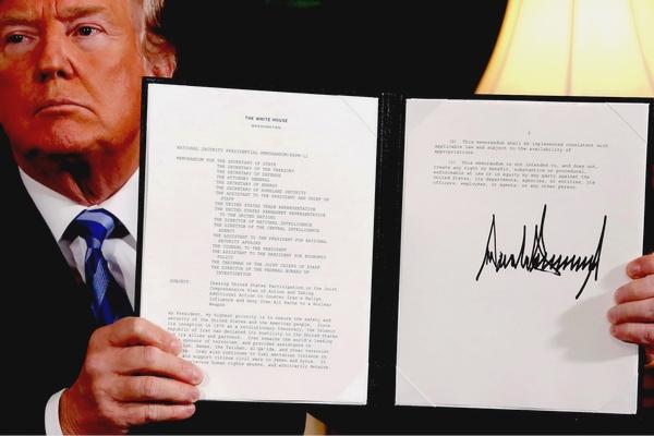 JCPOA Iran atomic agreement