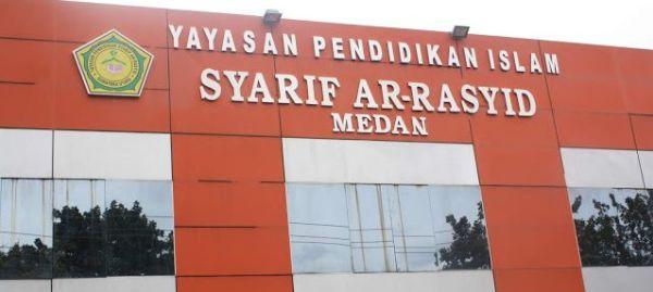 pengertian sekolah islam terpadu