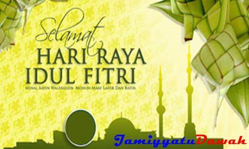 Contoh Teks Singkat  Khutbah Idul Fitri Tiga Pesan Ramdhan
