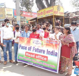 फेस ऑफ फ्यूचर इंडिया के सदस्यों ने पंपलेट बाटकर कोरोना वायरस के प्रति किया जागरूक''
