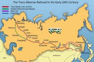 रूस में हिन्दू की जनसंख्या  रूस भारत  रूस का धर्म  रूस का इतिहास  रूस का विभाजन  रूस की जनसंख्या  रूस राष्ट्रपति  रूस शहर