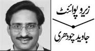 Javed Chaudhry's Urdu Columns