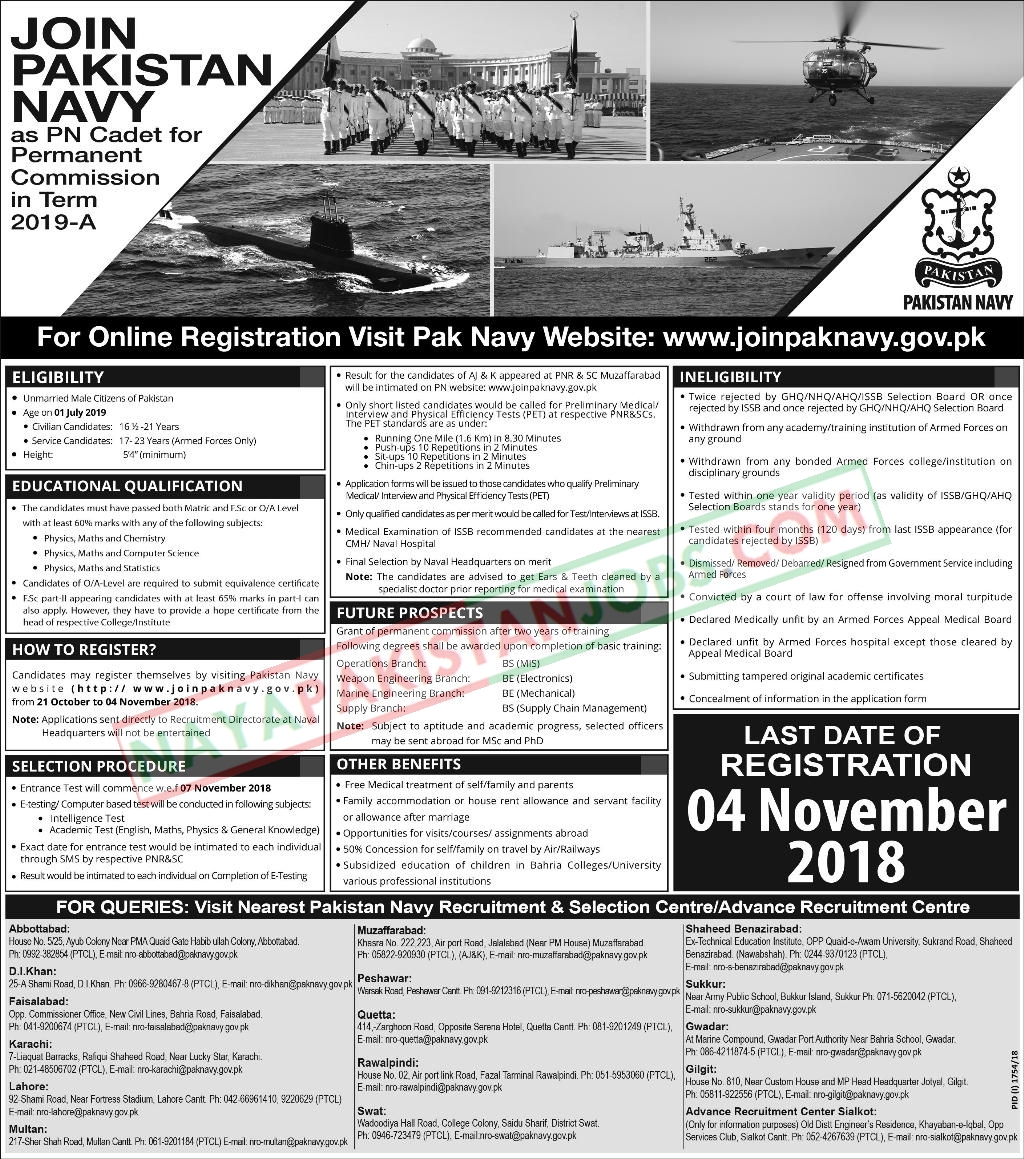 Joinpaknavy.gov.pk, pak navy jobs pn cadet , pn cadet jobs in pakistan navy ,latest join pak navy jobs , join pakistan navy as pn cadet 21 october