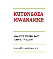 kutongoza mwanamke