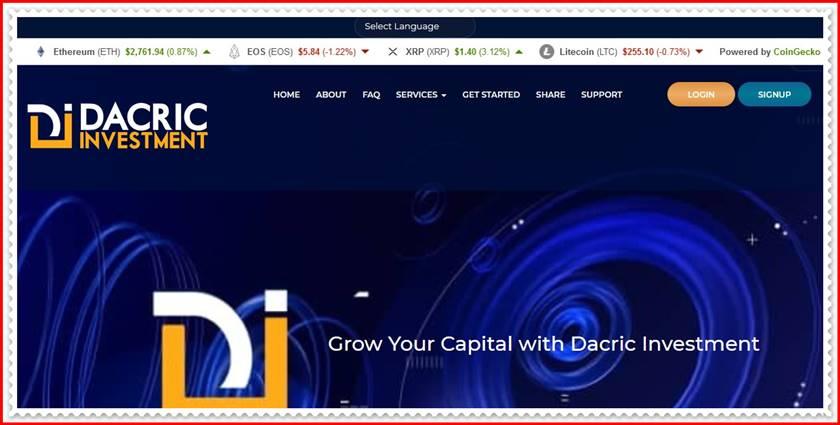 Мошеннический сайт dacricinvestment.com – Отзывы, развод, платит или лохотрон? Мошенники