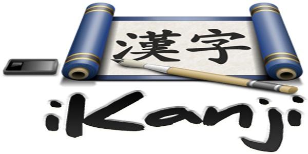 2000 chữ kanji thông dụng