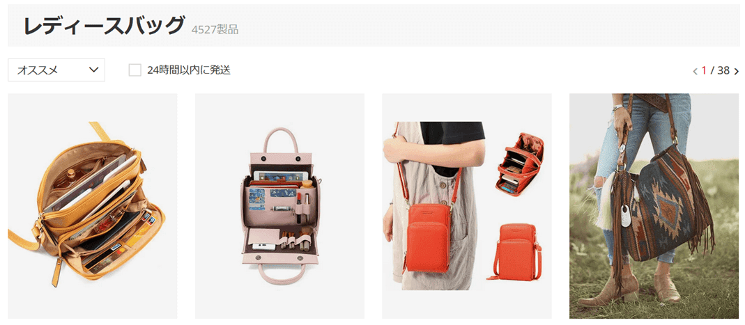 Newchic-popular-products