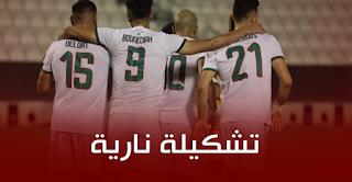 تشكيل مباراة الجزائر ضد كينيا مباشر عبر سوفت سلاش
