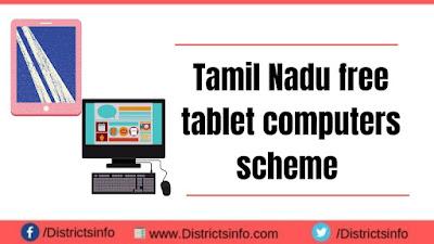 Tamil Nadu free tablet computers scheme 2021