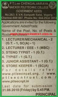 p-t-lee-chengalvaraya-naicker-polytechnic-college-recruitment-notification-www-tngovernmentjobs-in