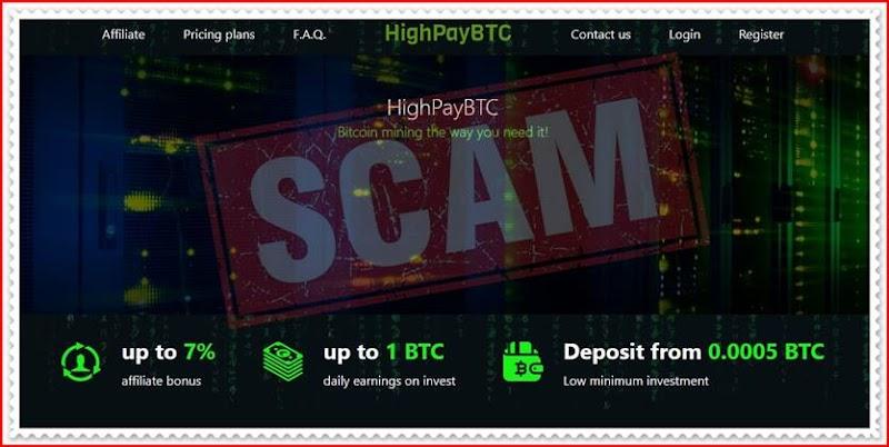 Мошеннический сайт highpaybtc.com – Отзывы, развод, платит или лохотрон? Мошенники