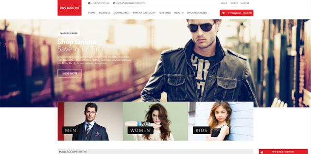 Megashop шаблон blogger интернет магазин на русском