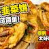 简易做炸虾韭菜饼,配上自制辣椒非常好吃!How to cook shrimp cake with chili source!