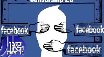 PUNTADAS CON HILO - Página 11 Facebook-censura